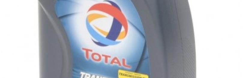 Трансмиссионное масло марки TOTAL TRANSMISSION AXLE 7 80W90 как продукт премиум-класса