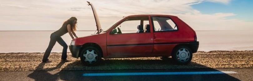 ТОП-3 самых популярных неисправностей автомобиля, к которым должен быть готов каждый водитель