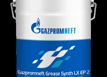 Смазка синяя GAZPROMNEFT марки Grease LX EP 2 — продукт класса КР 2 Р-30 (по DIN 51502)