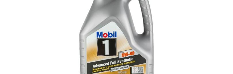 Из Финляндии, Швеции и Франции: масло для двигателя с пробегом ТМ Mobil 1 FS x1 5W40