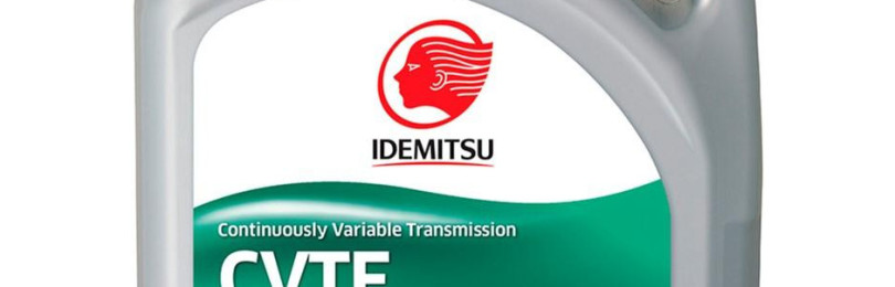 Особенности масла синтетического для вариатора CVTF от японского производителя IDEMITSU