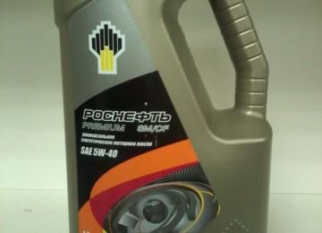 Масло от компании Роснефть с маркировкой Премиум 5W40 — качественный отечественный технический продукт