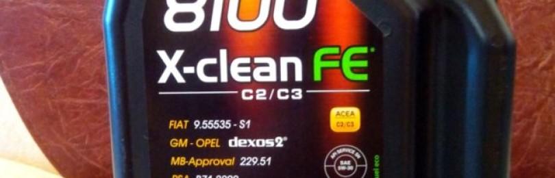 Масло марки Motul 8100 X-clean FE 5W30 — высокотехнологичный синтетический продукт для двигателей нового поколения