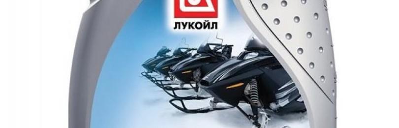 Новое моторное масло ЛУКОЙЛ SNOW 2T от «Лукойл»