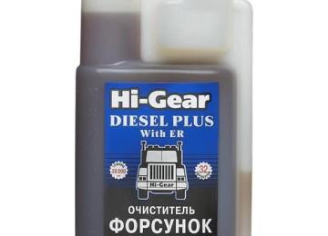 Очиститель форсунок для дизеля марки Hi-Gear — химическое средство нового поколения