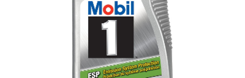 Инновационное моторное масло марки Mobil 1 ESP 0W30: формула успеха