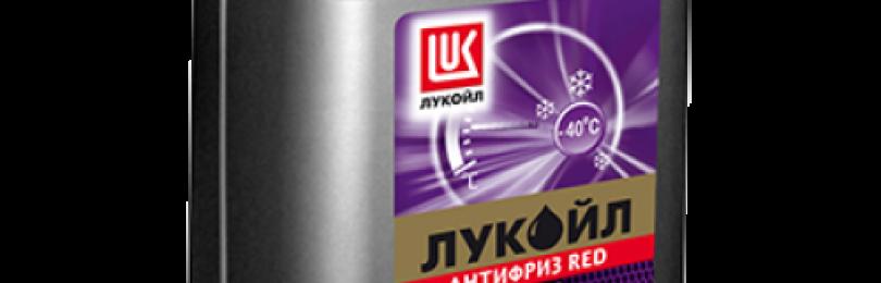 Антифриз марки ЛУКОЙЛ G12 Red — специально для систем двигателя внутреннего сгорания
