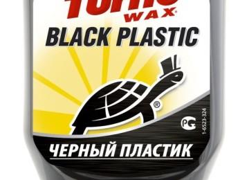 Особенности марки Turtle Wax Black Plastic — полироля для изделий из пластика