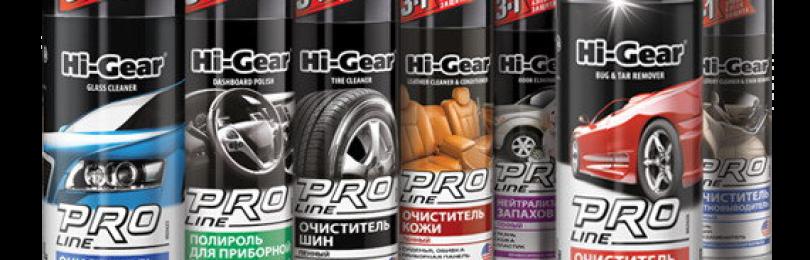 Hi-Gear как очиститель карбюратора — новое слово на рынке автомобильной химии